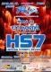 2010. 03. 19: Heaven Street Seven