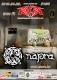 2010. 04. 03: Napra