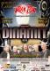 2010. 05. 21: Dinamit