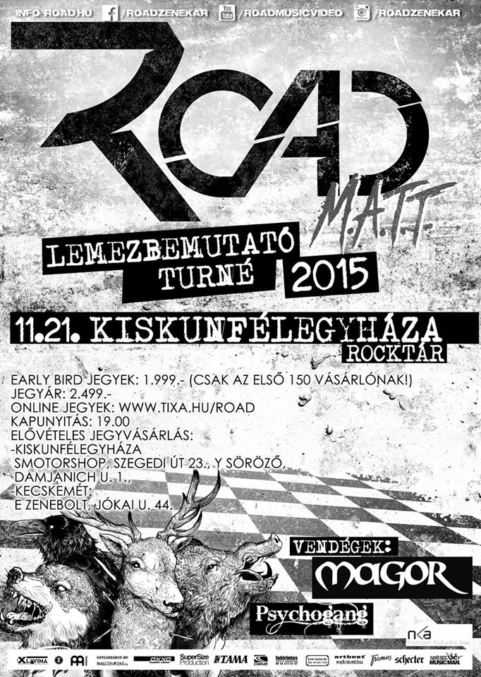 2015. 11. 21: Road